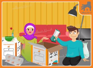 چگونه خودمان وسایل خانه را بسته بندی کنیم؟