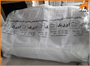 بسته بندی و حمل مبلمان چرم