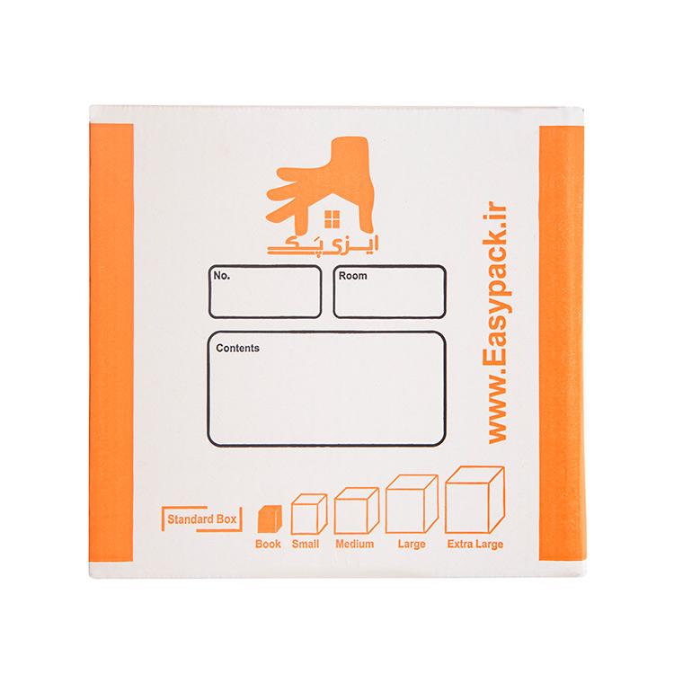 کارتن اسباب کشی مخصوص حمل کتاب