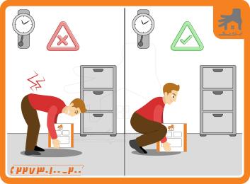 جلو گیری از کمردرد هنگام اسباب کشی